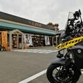 Photos: 道の駅 五湖の駅