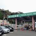 Photos: 道の駅越前