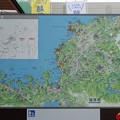 Photos: 道の駅越前 広域地図