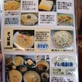 Photos: そばんち メニュー(セット)