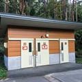 Photos: 御座松キャンプ場のトイレ