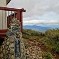 Photos: 氷ノ山山頂の碑
