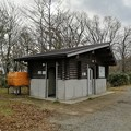 Photos: 大段ヶ平のバイオトイレ