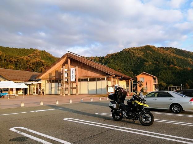 Photos: 道の駅但馬のまほろばでひと休み