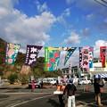 Photos: 浜坂みなとカニ祭り