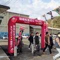 Photos: カニ祭りのゲート