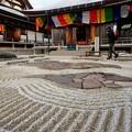 Photos: 摩耶山天上寺の枯山水