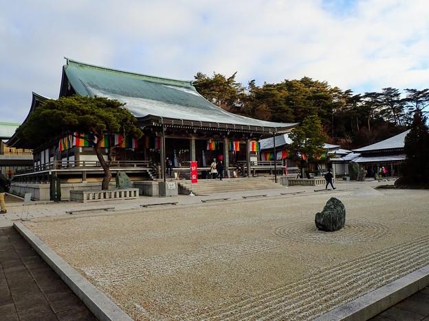 Photos: 摩耶山天上寺 枯山水庭園