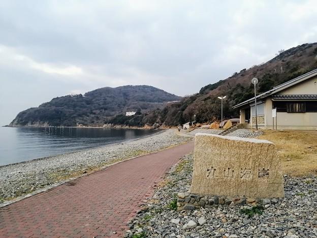Photos: 丸山海岸 朝の散策