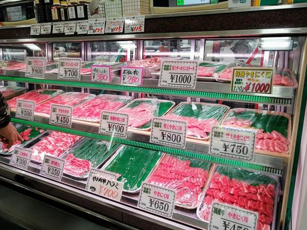 吉田精肉店で淡路牛肉とコロッケ購入