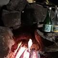 Photos: 焚火にあたりながら地酒