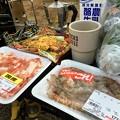 Photos: キャンプ飯の材料