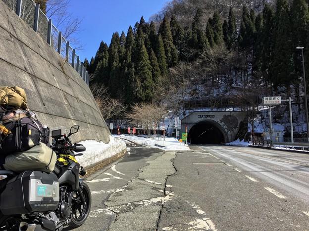 Photos: 戸倉峠 鳥取側