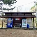 柳茶屋キャンプ場のトイレ(自販機付き)