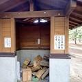 柳茶屋キャンプ場の薪置き場
