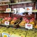 Photos: ぼけのおやじ手作り りんごパイ