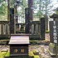 Photos: 早太郎の墓
