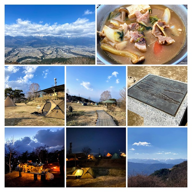 陣馬形山キャンプ場