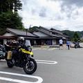 Photos: 道の駅 美杉 でひと休み