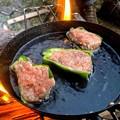 Photos: キャンプ飯にピーマンの肉詰め