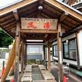 Photos: 道の駅 宇陀路大宇陀の足湯