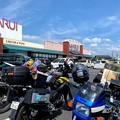 Photos: 津山市内のスーパーに集合