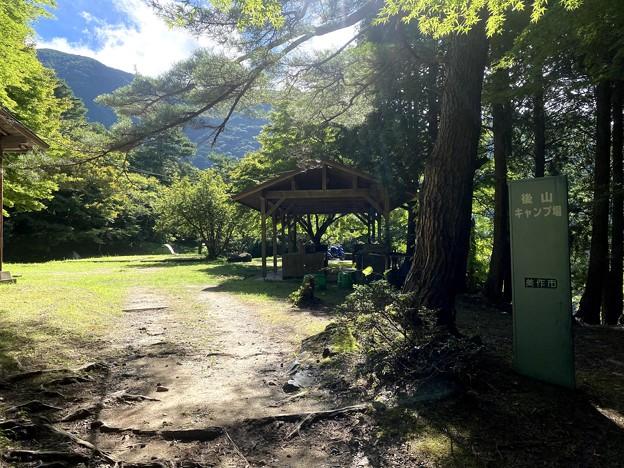Photos: 後山キャンプ場 第二サイト