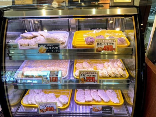JAたじま 肉の店 総菜コーナー