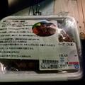 Photos: 但馬牛のハンバーグ