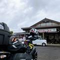 Photos: 道の駅 丹波おばあちゃんの里