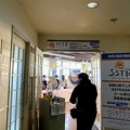 Photos: SSTRゴール受付会場