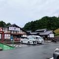 Photos: 道の駅 舟屋の里 伊根