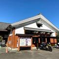 Photos: 道の駅 奥熊野古道ほんぐう