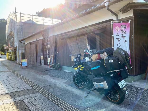 熊野牛 八屋