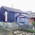 Photos: 醤油発祥の地 湯浅
