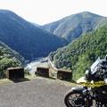 Photos: 林道からの眺望