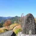 熊野古道 小辺路 世界遺産石碑