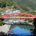 Photos: 十津川温泉郷の赤い橋