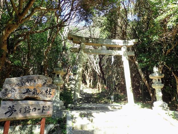 牛窓神社の鳥居