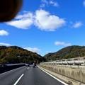 Photos: 秋晴れツーリングキャンプへ