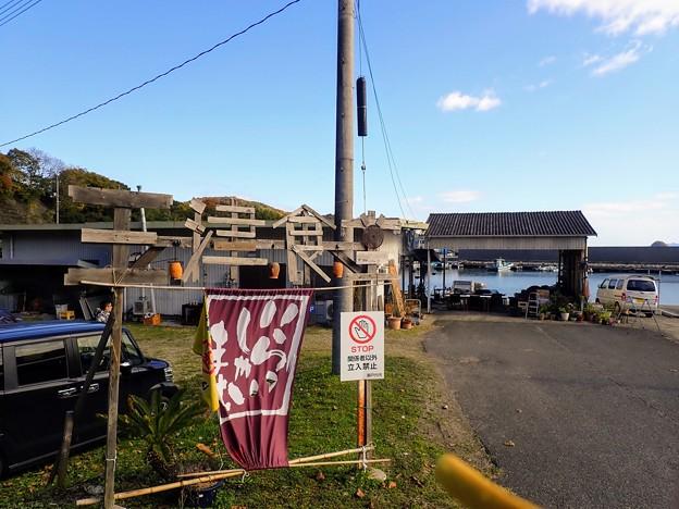邑久町尻海の漁港にある「玉津食堂」