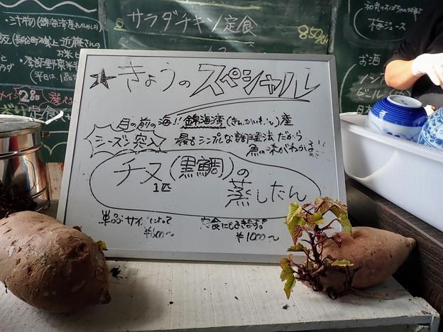 玉津食堂本日のおすすめ