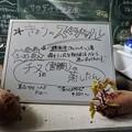 Photos: 玉津食堂本日のおすすめ