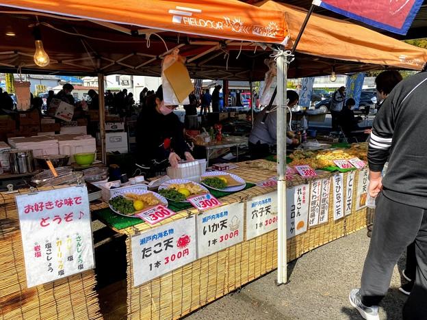 真魚市の天ぷら屋台
