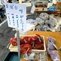 Photos: まだ川蟹?が採れるようです