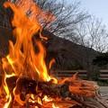 Photos: ひとり火祭り