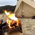 Photos: ソロ焚火台で暖を取る