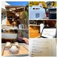 Photos: 本宮のシュークリーム専門店「CHOUX」
