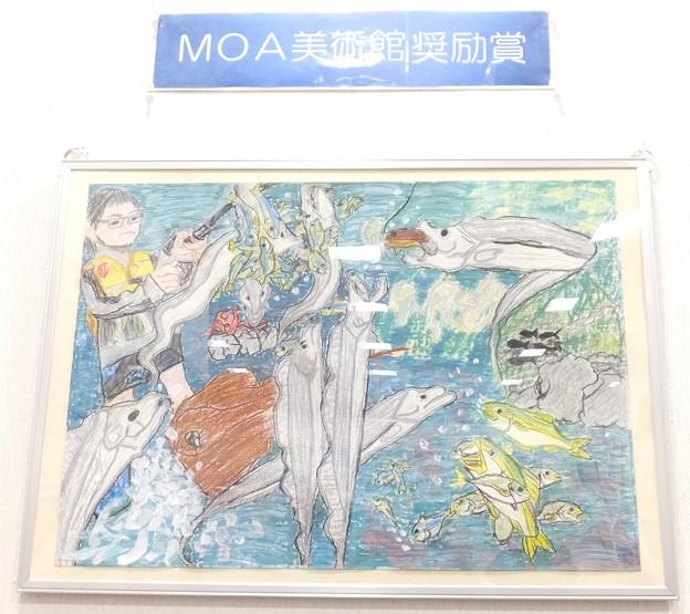 2018MOA美術館宮崎作品展 (7)_1