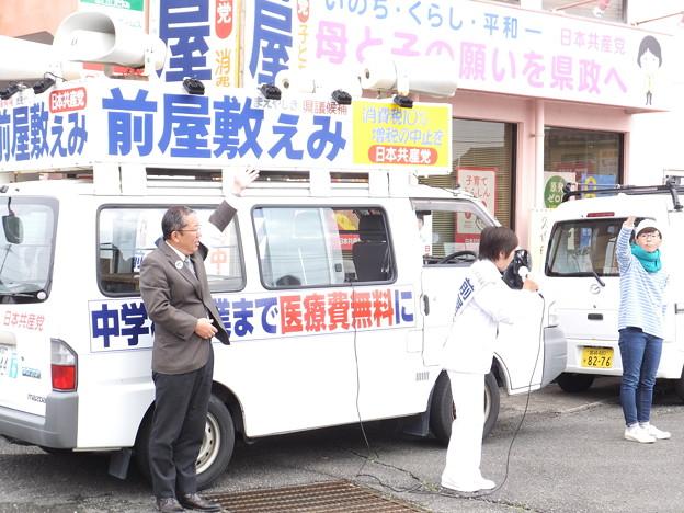 県議選スタート (1)